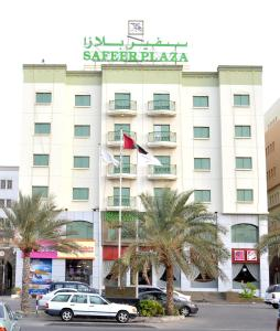 Hostels e Albergues - Safeer Plaza Hotel Apartments