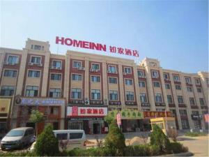 Auberges de jeunesse - Home Inn Lingwu Ningdong Ningyuan Road