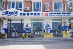 Hostels und Jugendherbergen - Weihai Blove Islets Youth Hostel