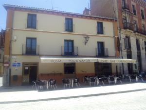Hostal Plaza Mayor de Almazán - Sigüenza