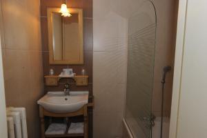 Auberge De La Scierie, Hotely  Aix-en-Othe - big - 9