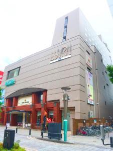 Koriyama Washington Hotel In Japan Room Deals Photos