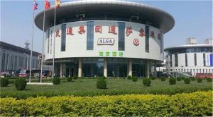 obrázek - Hi Inn Tianjin Railway station