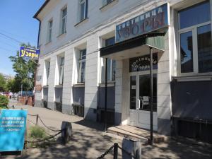 Мини-гостиница Узоры