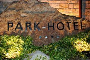 Ramón Park-Hotel, Szállodák  Santpedor - big - 17