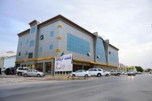Hostels und Jugendherbergen - Rowad Alrssafah