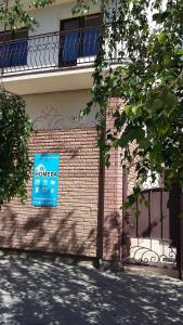 Guest House on Centralnaya 16, Affittacamere  Vityazevo - big - 14