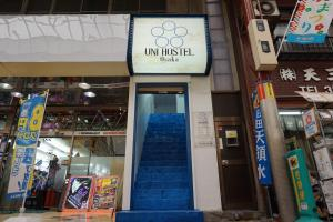 Uni Hostel Osaka