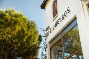 Club Antiphellos, Hotels  Kas - big - 78