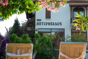 Club Antiphellos, Hotels  Kas - big - 77