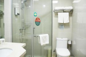 Albergues - GreenTree Inn Jiangsu Suqian Sihong RenminS)Road Walking Street Express Hotel