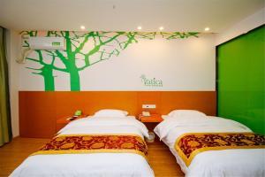 Vatica Hebei Langfang Pipeline Bureau General Hospital Hotel, Отели  Langfang - big - 46