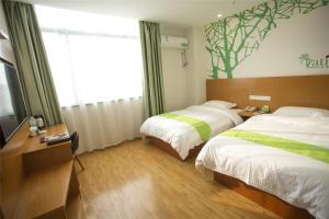 Vatica Hebei Langfang Pipeline Bureau General Hospital Hotel, Отели  Langfang - big - 38