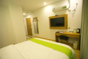 Vatica Hebei Langfang Pipeline Bureau General Hospital Hotel, Отели  Langfang - big - 4