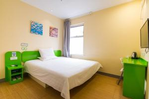 Mainland Chinese Citizens -  Superior Double Room Hi Inn Beijing South Station North Avenue