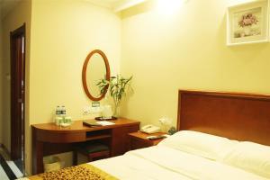Auberges de jeunesse - GreenTree Inn Tianjin Wuqing West Yongyang Road Florentia Village Express Hotel