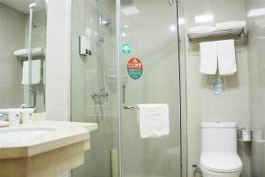 GreenTree Inn Jiangsu Nantong Development District Middle Road Business Hotel, Отели  Наньтун - big - 3