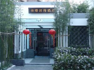 Baolong Homelike Hotel (Jingan Hotel)