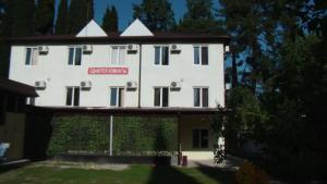 Гостевой дом Радуга, Новый Афон