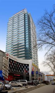 Ramada Zibo Hotel
