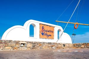 Skopelitis Village Amorgos Greece