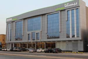 Pestana hotel Apartments 2 - Riyadh