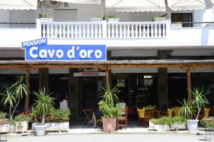 Hostels e Albergues - Cavo D\' Oro
