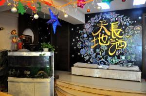 obrázek - Wuhan Forever Youth Hostel