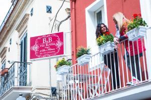 B&B Via Roma - AbcAlberghi.com