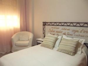 Apartamento El Cabezo, Granadilla de Abona - Tenerife