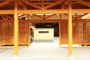 Auberges de jeunesse - Iruka Onsen Hotel Seiryuusou