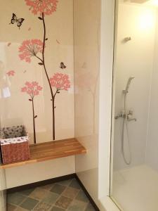 Hostel Fujisan YOU, Hostels  Fujiyoshida - big - 42