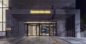 Amanti Hotel Seoul