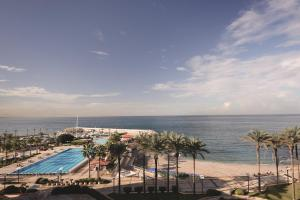 Movenpick Hotel and Resort Bei..