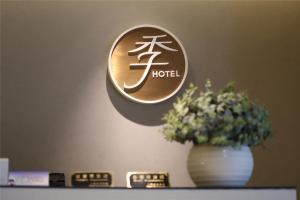 JI Hotel Zhengzhou East Railway Station