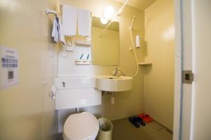 Hostels und Jugendherbergen - Hi Inn Tongliao Ke\'erqin Street