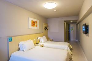 Hostales Baratos - Jinjiang Inn Fushun Yong\'an City Wanda The Square Hotel