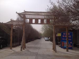 Auberges de jeunesse - Auberge Dunhuang Momosha 2nd Branch