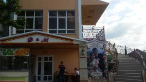 Hotel Pomestie - Ukrainskiy