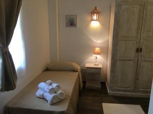 Monti di Jogliu, Vidéki vendégházak  Arzachena - big - 31