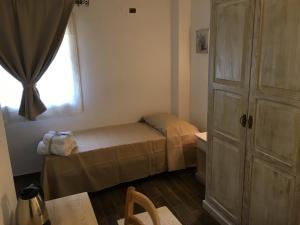 Monti di Jogliu, Vidéki vendégházak  Arzachena - big - 35