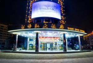 Guilin Hongkong Hotel, Hotel  Guilin - big - 24