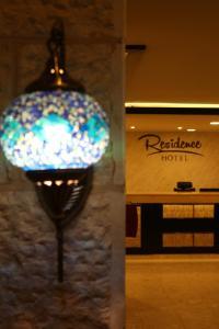 Residence Hotel, Hotels  Bethlehem - big - 21