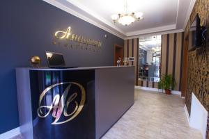 Mini- Hotel Andersen - Krasnoarmeyskaya Sloboda