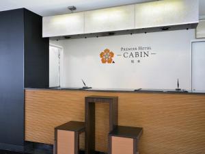Premier Hotel Cabin Matsumoto, Отели эконом-класса  Мацумото - big - 35