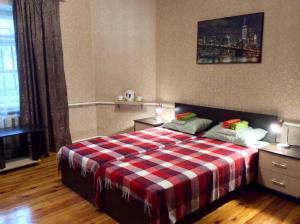 Boomerang Hostel - Kazan