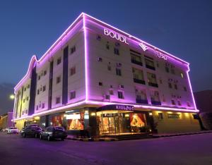 Hostels und Jugendherbergen - Boudl Al-Khobar