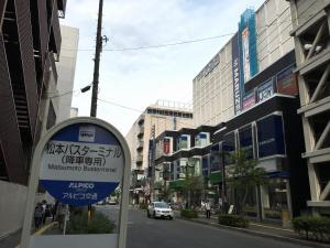 Hotel M Matsumoto, Отели эконом-класса  Мацумото - big - 44