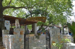 Hostels und Jugendherbergen - Hotel Zachos