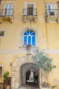 Acropoli - AbcAlberghi.com